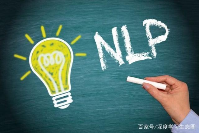 如何在nlp中加入attention机制?
