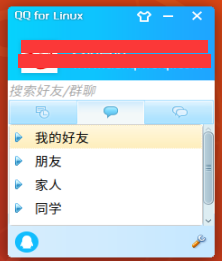 ubuntu 64/32位 安装官方qq for linux